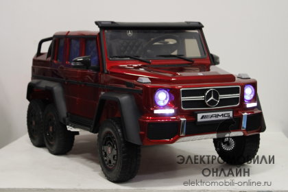 Mercedes-Benz G63 V8 Biturbo